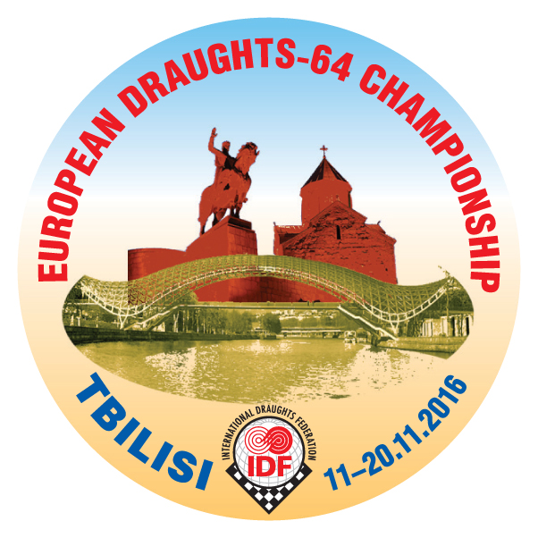 eurochamp_tbilisi_2016_1-copy